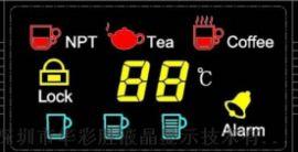 咖啡机用LCD液晶显示屏定制生产