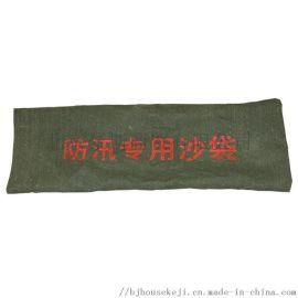 防汛沙袋 加密帆布物业防汛沙袋麻袋防洪应急雨季