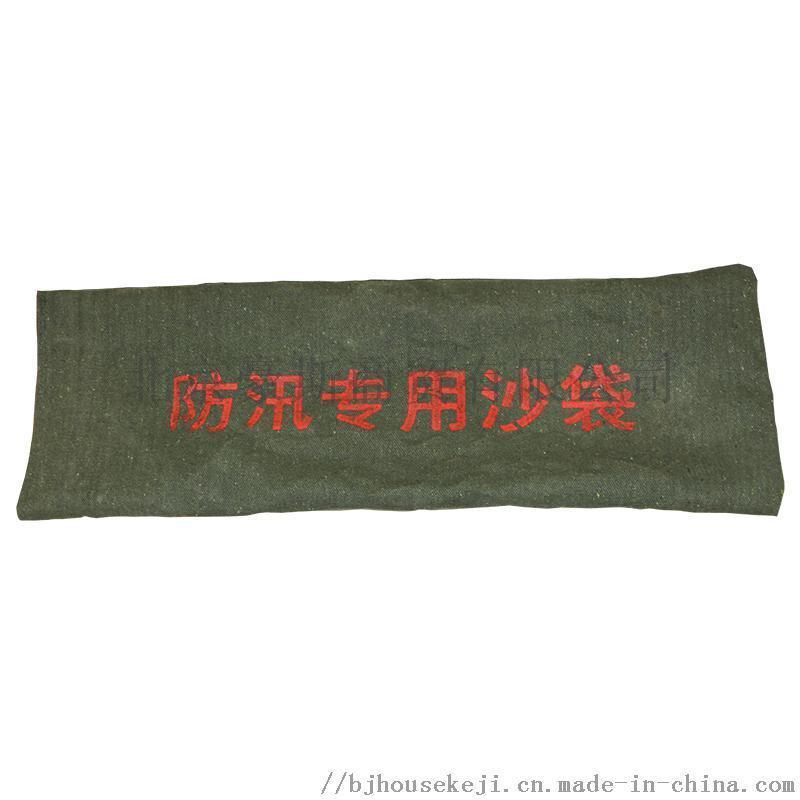 防汛沙袋 加密帆布物業防汛沙袋麻袋防洪應急雨季