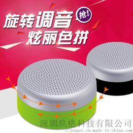 蓝牙音箱旋转开关新款圆形拼色无线充电手机小音响对箱