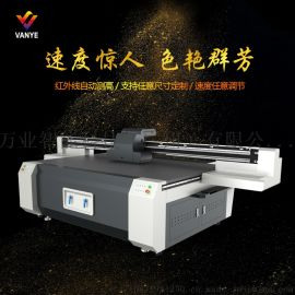 广告UV平板打印机 陶瓷工艺品家装建材UV打印机