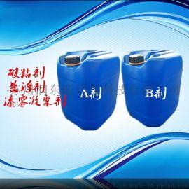 供应苏州污水处理剂 工业循环水漆雾凝聚剂