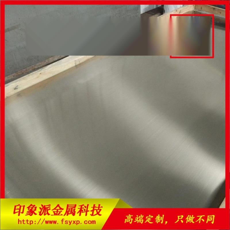佛山不锈钢生产厂家 不锈钢拉丝板工艺 不锈钢装饰板