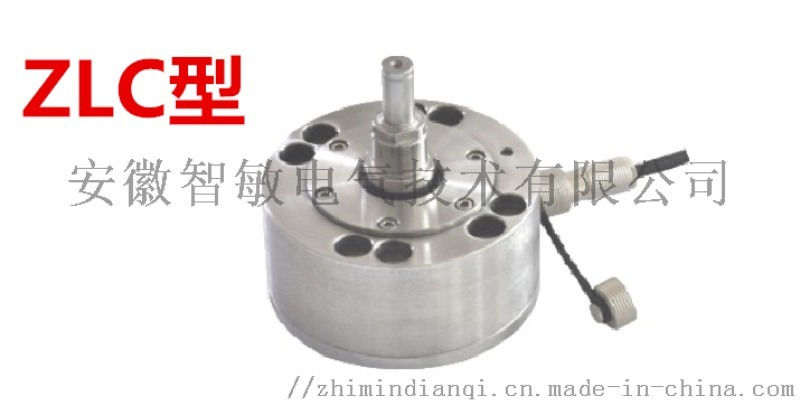 智敏ZLC型张力传感器