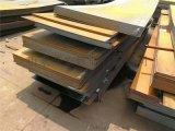 12cr1mov钢板,薄板,中厚板