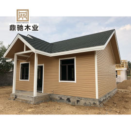 梁柱式木结构木房屋木别墅景区度假区景观房
