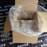 菏泽郓城厂家直销方底袋平口袋片膜防尘防潮可定制