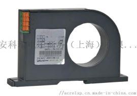 交流剩余电流传感器 安科瑞BA50L-AI/I 输入0-1A漏电流