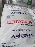 尼龙改性专用EEA马来酸酐接枝级 4700法国阿科玛