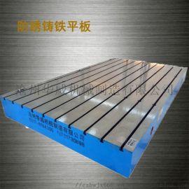 铸铁平板精度 铸铁平板的介绍 铸铁平板生产厂家