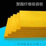 玻璃棉板填充材料 贵阳坤耐填充材料