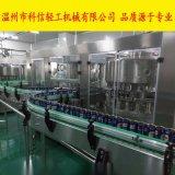 實力廠家全套堅果飲料生產線 小型堅果飲料加工設備