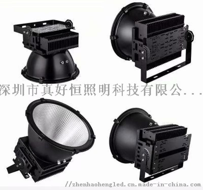 大功率LED投光燈工地照明塔吊燈 體育場塔吊燈