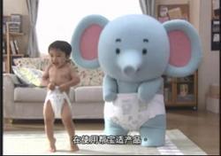 卡通服装-大象(A-16)