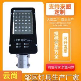 厂家直销led路灯头户外灯大功率led照明道路灯