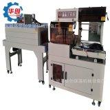 专业生产热收缩膜包装机 电线套膜塑封机 全自动透明膜电缆包装机