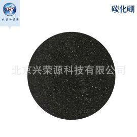 超细碳化硼粉碳化硼 药芯焊丝用碳化硼 纳米碳化硼 微米碳化硼B4C