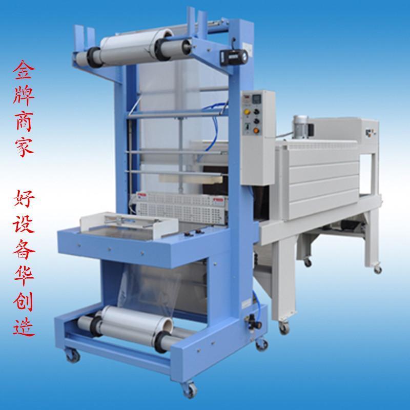 华创热收缩膜包装机袖口式 pe热收缩膜包装机
