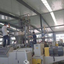 PVC粉料集中供料系统 混合机自动供料系统