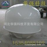 定制玻璃钢异形天线罩 车载天线罩 船载天线罩 美化用天线罩