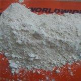 供應塑料專用煅燒高嶺土 PVC用煅燒高嶺土