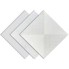 集成吊顶厂家直销铝扣板吊顶工程装饰铝扣板规格定制