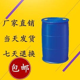 3-巯基丙酸 99% 1kg 25kg均有 厂家现货批发零售 107-96-0