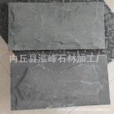 青灰色蘑菇石厂家现货供应芙蓉红文化石批发价格