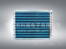 KRDZ小型家用空调蒸发器18530225045