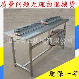 饺子式蛋饺设备可定做 黄金蛋饺五孔煎蛋模具蛋饺机 全自动蛋饺机