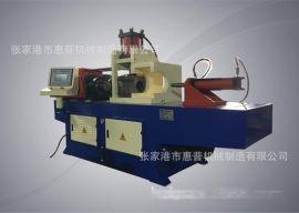 160双工位管端成型机 液压缩管机