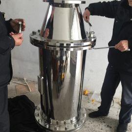 散热器除垢器 强磁水防腐 不锈钢 除垢器