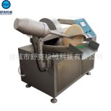 魚丸肉丸斬拌機 通用型多功能大中小型肉類斬拌機實力商家型號全