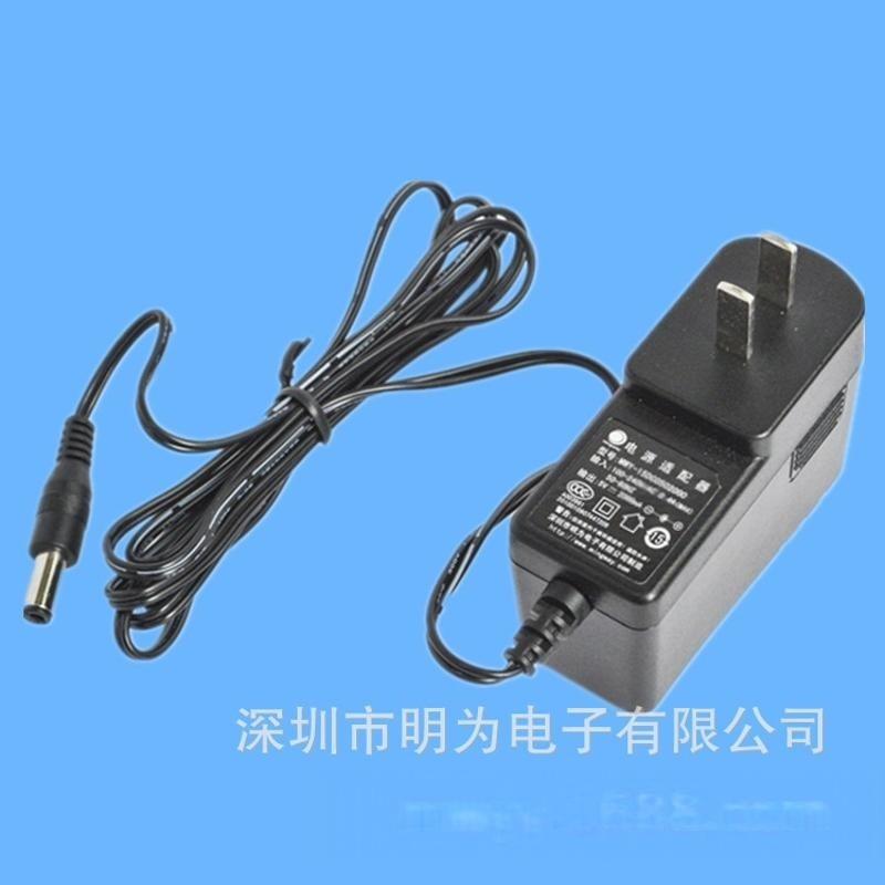 AC-DC电源适配器 12VDC 1A安防监控电源