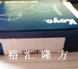 高清实拍 KOYO STA6095 圆锥滚子轴承 60*95*23mm 原装正品