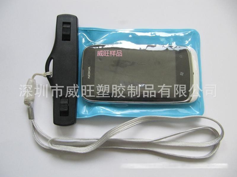 威旺生产PVC手机防水套