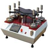 RJYG-401E-6型马丁代尔耐磨仪马丁代尔耐磨测试仪织物平磨仪厂家