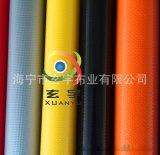 500D/18*17高強PVC防水包布料