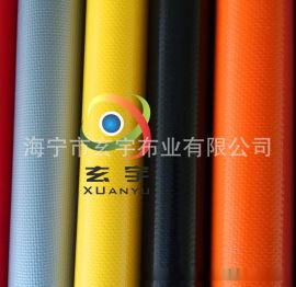 500D/18*17高强PVC防水包布料