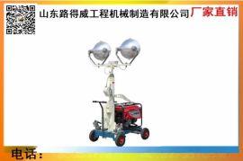 工程照明車 .山東路得威 RWZM21C手推式照明車 移動照明車