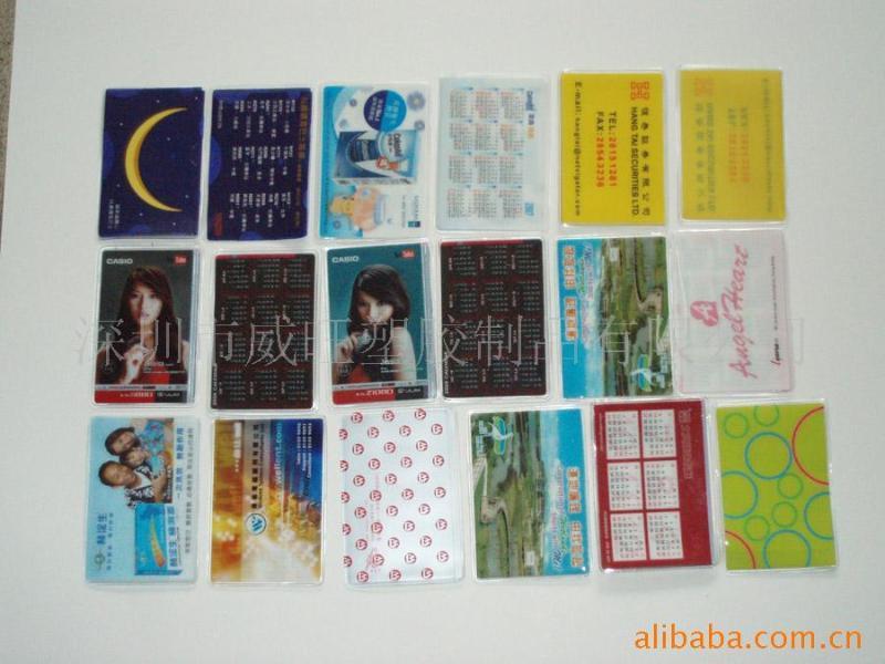 供应 pvc证件袋,书套,PVC名片册