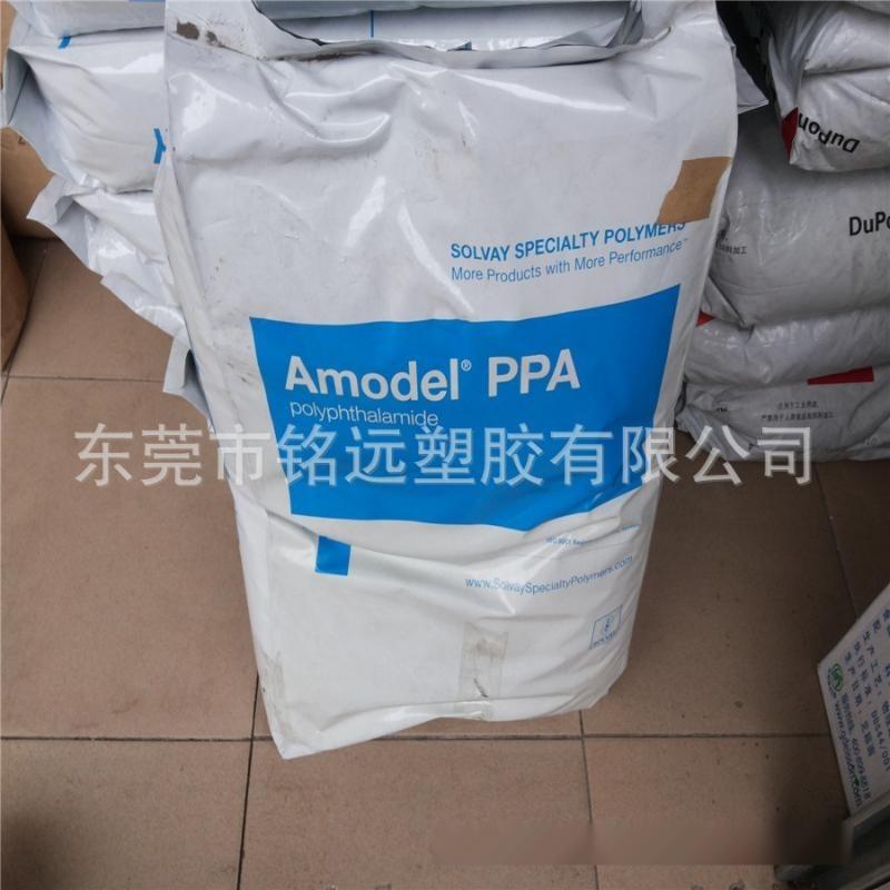 供應 耐高溫/耐熱穩定PPA/法國阿莫科/4122-WH117/LED支架專用料