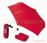 創意眼鏡盒廣告禮品傘 個性創藝廣告遮陽傘 眼鏡盒傘定製廠家