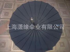 24骨的禮品傘、24片k雨傘廣告雨傘
