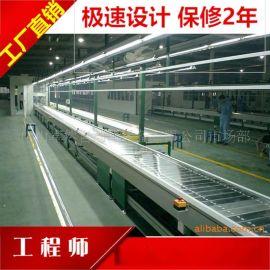供应中山热水器组装生产线差速链生产线