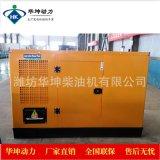 供應30kw-靜音箱機組 小區醫院用低噪音柴油發電機組全國聯保