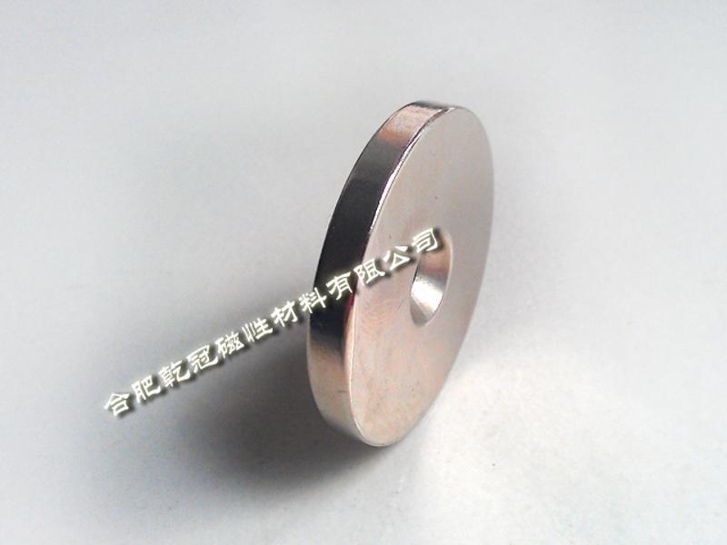 強力磁鐵、沉頭孔磁鐵、帶孔強磁鋼