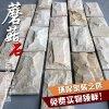 批发供应珍珠白蘑菇石 天然文化石 纯白色蘑菇石厂家定制