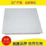 工程装饰专用铝扣板厂家直销规格定制铝扣板吊顶