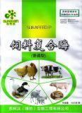 苏柯汉养猪用饲料复合酶